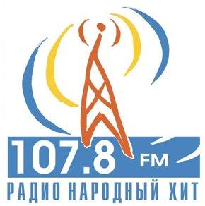 Логотип Народный ХИТ