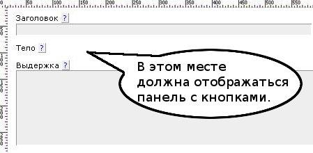 не виден hak_tm